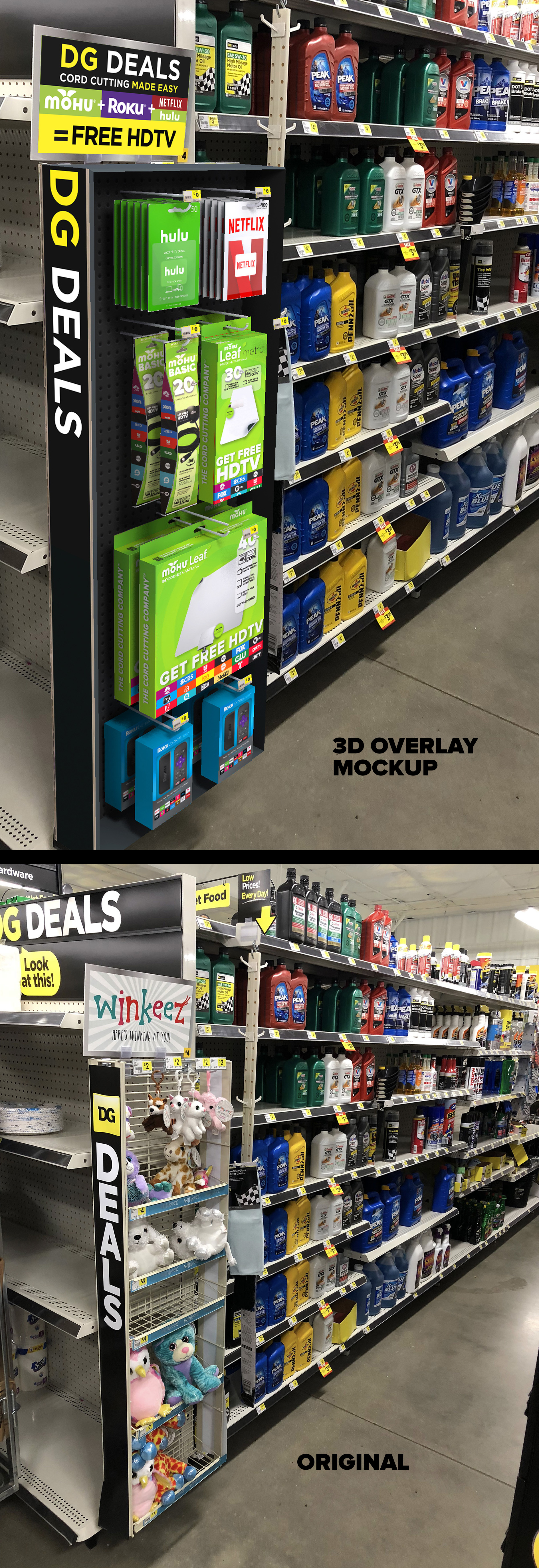 Dollar General Sidewing 3D Overlay